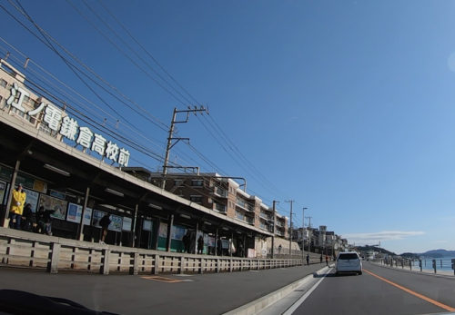 横浜市/神奈川県/東京都の印刷物・看板・のぼりを企画立案、 デザイン(リーフレット/パンフレット/チラシ/名刺/封筒/伝票/シール/ステッカー)・制作まで トータルプロデュースいたします。ご相談、お見積もり等はお気軽にSEIBIDO(有)正美堂まで