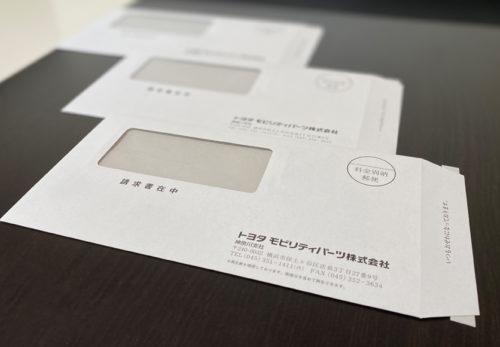 横浜市/神奈川県/東京都の印刷物・看板・のぼりを企画立案、デザイン(リーフレット/パンフレット/チラシ/名刺/封筒/伝票/シール/ステッカー)・制作までトータルプロデュースいたします。ご相談、お見積もり等はお気軽にSEIBIDO(有限会社 正美堂)まで