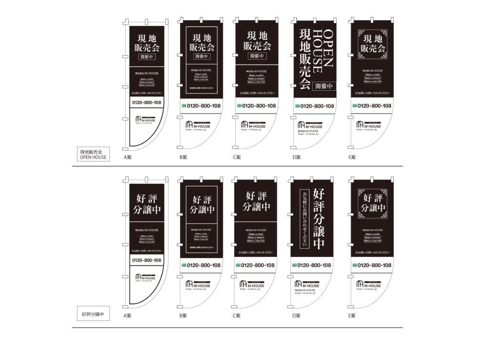 """""""横浜市/神奈川県/東京都の印刷物・看板・のぼりを企画立案、デザイン(リーフレット/パンフレット/チラシ/名刺/封筒/伝票/シール/ステッカー)・制作までトータルプロデュースいたします。"""